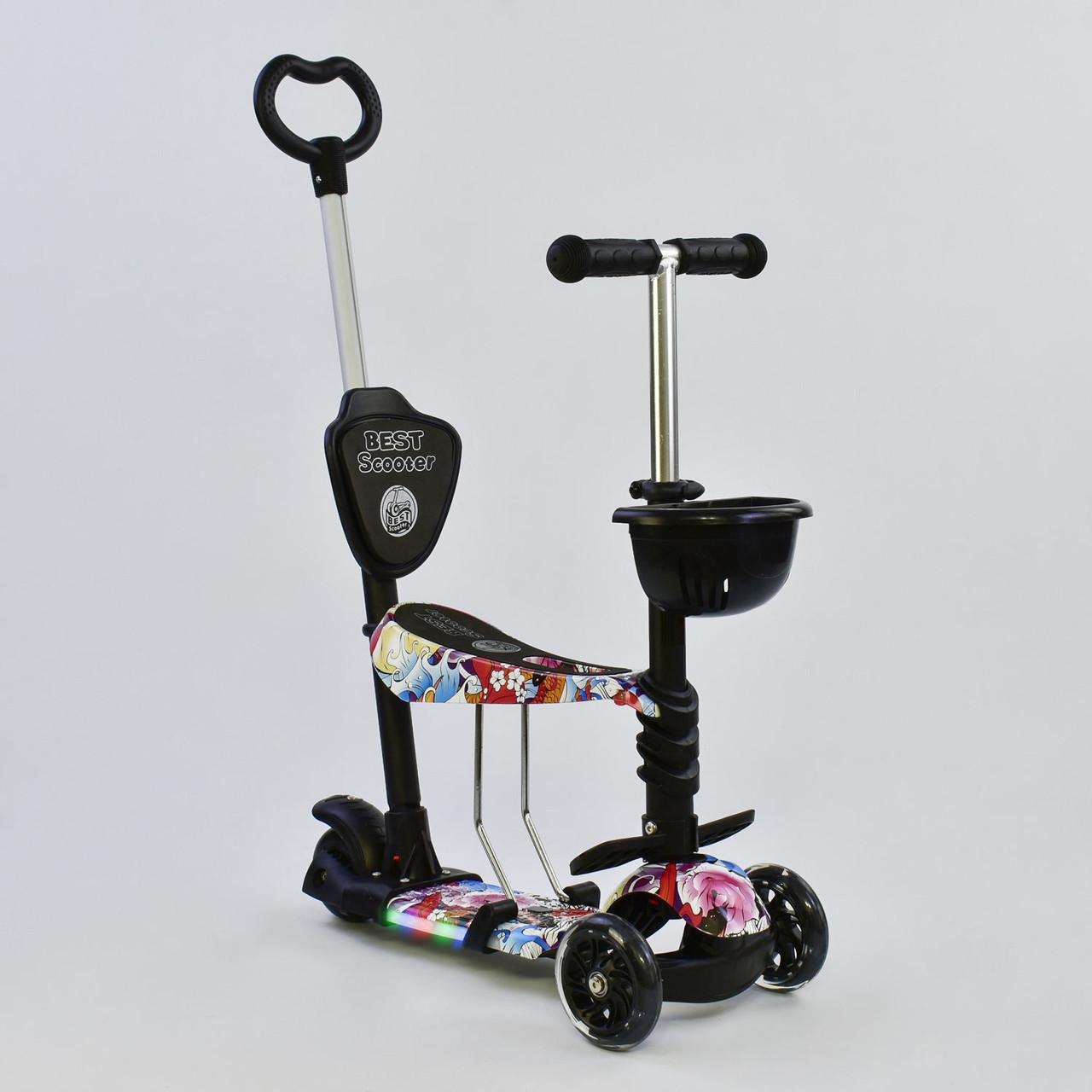 Самокат 5в1 Best Scooter 61080 PU колеса Гарантия качества Быстрая доставка