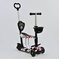 Самокат 5в1 Best Scooter 61080 PU колеса Гарантия качества Быстрая доставка, фото 1