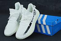 Кроссовки мужские Adidas Yeezy Boost 350 реплика ААА+, размер 41-44 белый (живые фото), фото 1