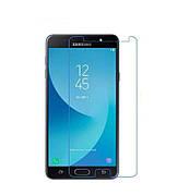 Защитное стекло Screen Guard Samsung A5/A510 (0,3 мм, 2.5D) Glass