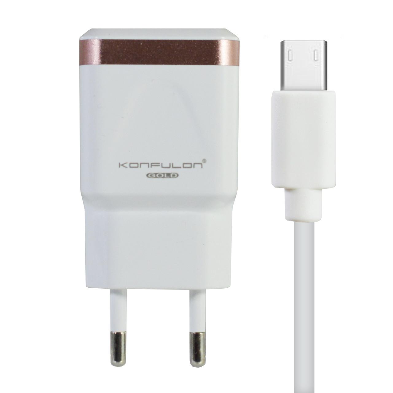 Сетевое зарядное устройство Konfulon C31+S02(Micro Cable) 2USB/2,1A