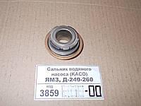 Сальник водяного насоса ЯМЗ-236-238 (Euro-3) (KACO), AAHU 15,9х36,45/42х10,8 (8.9014)
