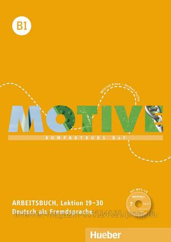 Motive B1, Arbeitsbuch, Lektion 19–30 mit MP3-Audio-CD ISBN: 9783190318827, фото 2