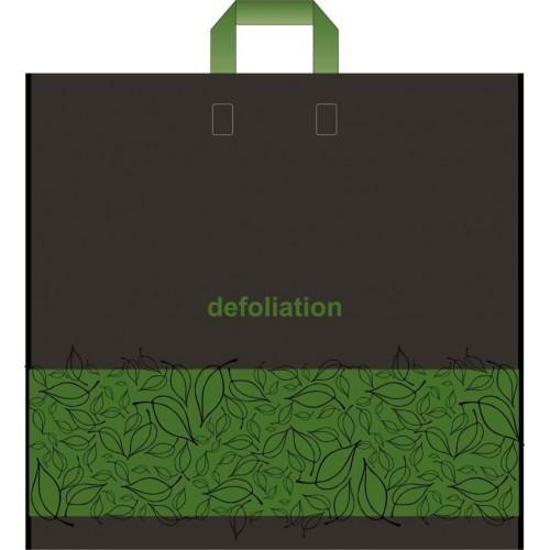 Пакет петля 45*43 Дифолитион