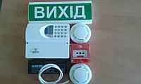 Комплект №1+(GSM)