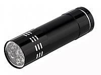Ультрафиолетовый светодиодный фонарик, 9 светодиодов  Черный