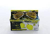 Очки для автомобилистов Glasses Night view, фото 1