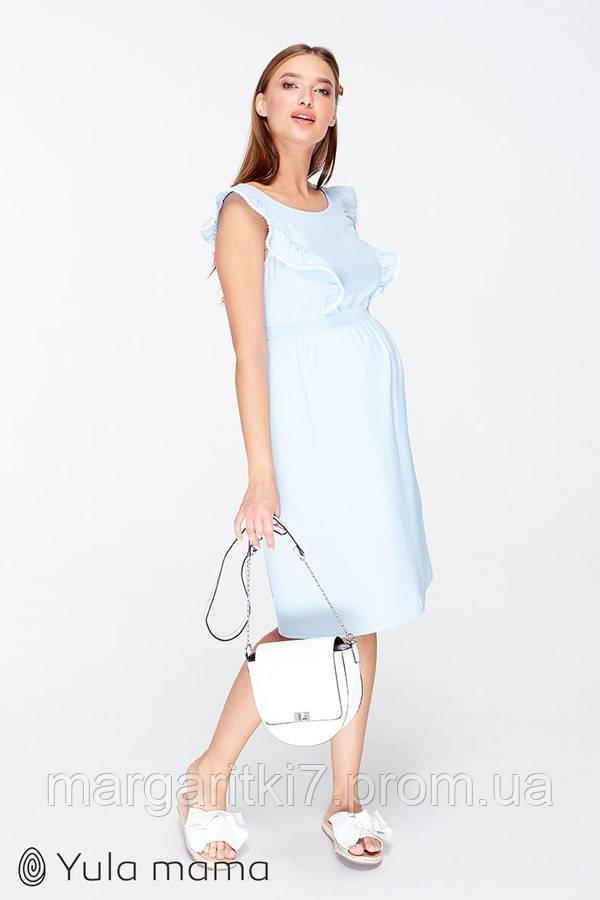 Сарафан для беременных и кормящих Юла Mama Dolly SF-29.021