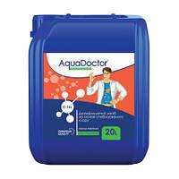 Жидкий дезинфектант на основе хлора AquaDoctor C-15L 20 л. Химия для бассейна AquaDoctor