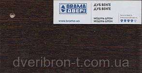 Двери Брама 39.2 шпон дуба венге, фото 3