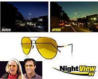 Очки ночного видения NEW night view, фото 1