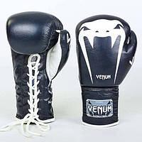 Перчатки боксерские кожаные на шнуровке VENUM GIANT VL-5786-BK