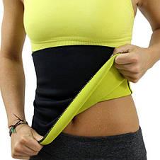 Пояс для похудения HOT SHAPERS BELT, фото 2