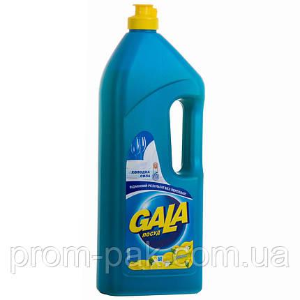 Моющее средство для мытья посуды гала  Лимон 1 л., фото 2