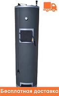Котел твердотопливный Bizon U 15 кВт. Бесплатная доставка!