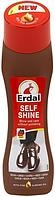 Самоблеск для обуви коричневый Erdal Self Shine 75 мл