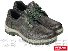 Туфли рабочие BRS