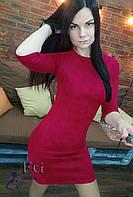 Замшевое платье женское приталенное
