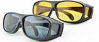 Очки для водителей антифары HD Vision 2шт (желтые, черные), антибликовые очки, очки от солнца, очки от бликов, фото 1