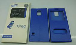 Чехол книжка для Samsung Galaxy S5 SM-G900F