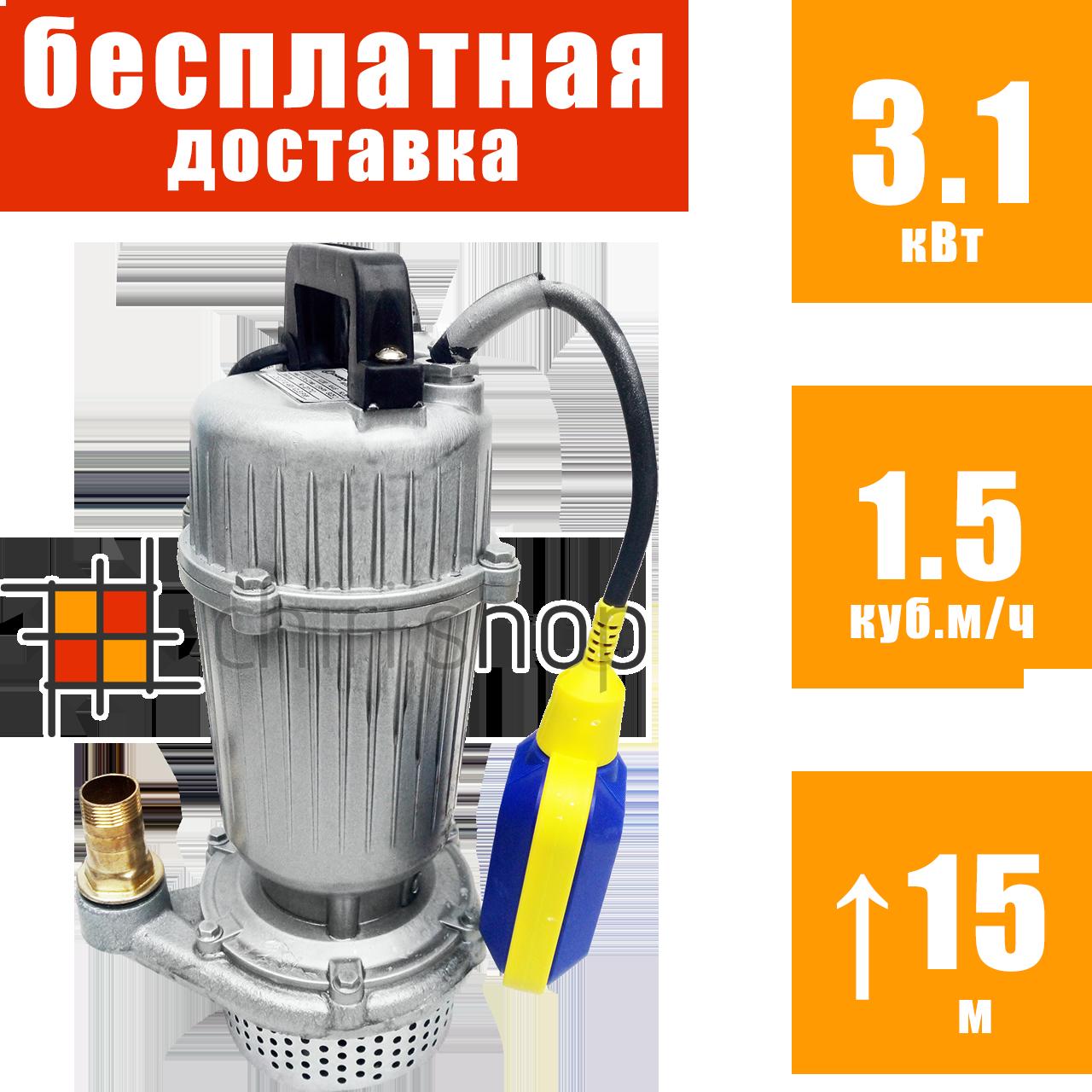 Дренажный насос с ситом и поплавком Champion CP-5006, 1.5 куб.м/ч, насос сито для грязной воды