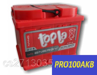 Автомобильный аккумулятор Topla energy 50 Ач 450 А (0) R+
