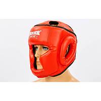 Шлем боксерский с полной защитой Кожвинил BOXER (красный)