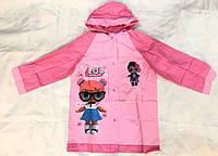 Дождевик детский Л.О.Л L.O.L для девочек 3-8лет.