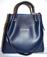 Женская сумка-шоппер синего цвета Mi-hael Kor$ (в стиле Майкл Корс) с отстёгивающейся косметичкой