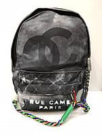 Женский рюкзак Graffiti (Граффити),графитовый
