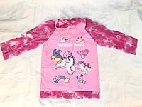 Дождевик детский 🦄 Единорог для девочек 3-8 лет.