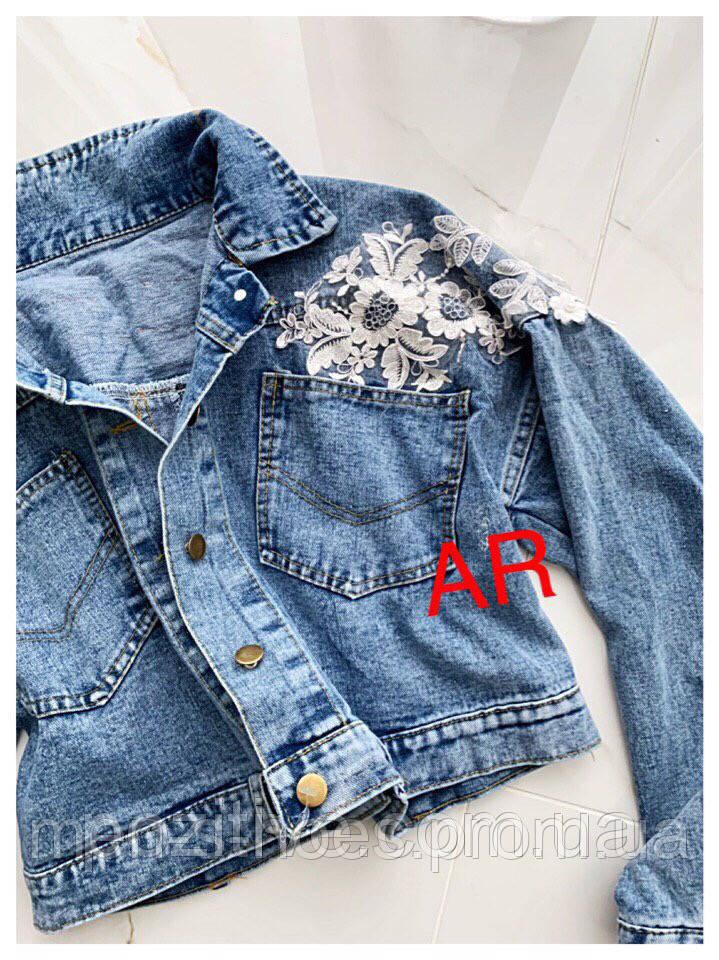 Джинсовая куртка с гипюром 42 - 46