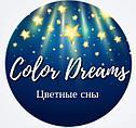 """Интернет-магазин Цветные сны (""""Color Dreams"""")"""