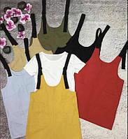 Сарафан + футболка жіноча