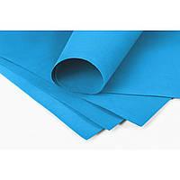 Набір фоамірану 20*30 см, 1 мм  , темно-блакитний  10 штук .Santi