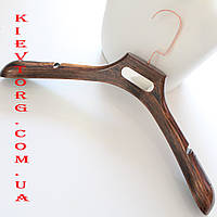 Вешалки плечики для шуб, зимней верхней одежды и трикотажа под старину, 46 см