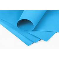 Набір фоамірану 20*30 см, 1 мм  ,блакитний  10 штук .Santi