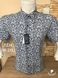 Льняная рубашка Desibel с принтом