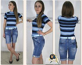 Шорты женские джинсовые бойфренды удлинённые LadyN с ремнём
