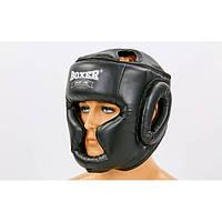 Шлем боксерский с полной защитой Кожвинил BOXER (черный)