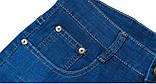 Ping Xin джинси чоловічі, фото 7
