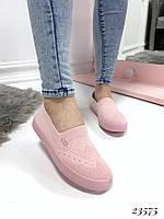 Слипоны-носочки текстиль розовые