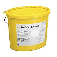 StoColor Lotusan® 12,5 л, Самоочищающаяся  фасадная краска