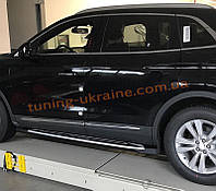 Боковые подножки оригинальный дизайн V2 на Lincoln MKX 2015+