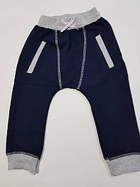 Трикотажные штанишки для мальчика от 9 месяцев  до 3 лет