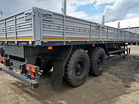 Ремонт грузовых прицепов всех марок и типов.