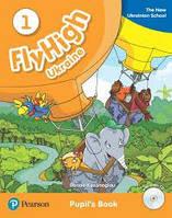 Fly High 1 Ukraine Pupil's Book + Workbook