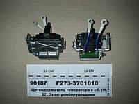 Інтегралка генератора 5320-Камаз 24V (Росія)