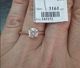 """Золотое кольцо """"Элисон"""", фото 2"""