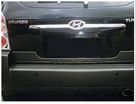 Накладка на крышку багажника Хюндай Туксон 2004-2009